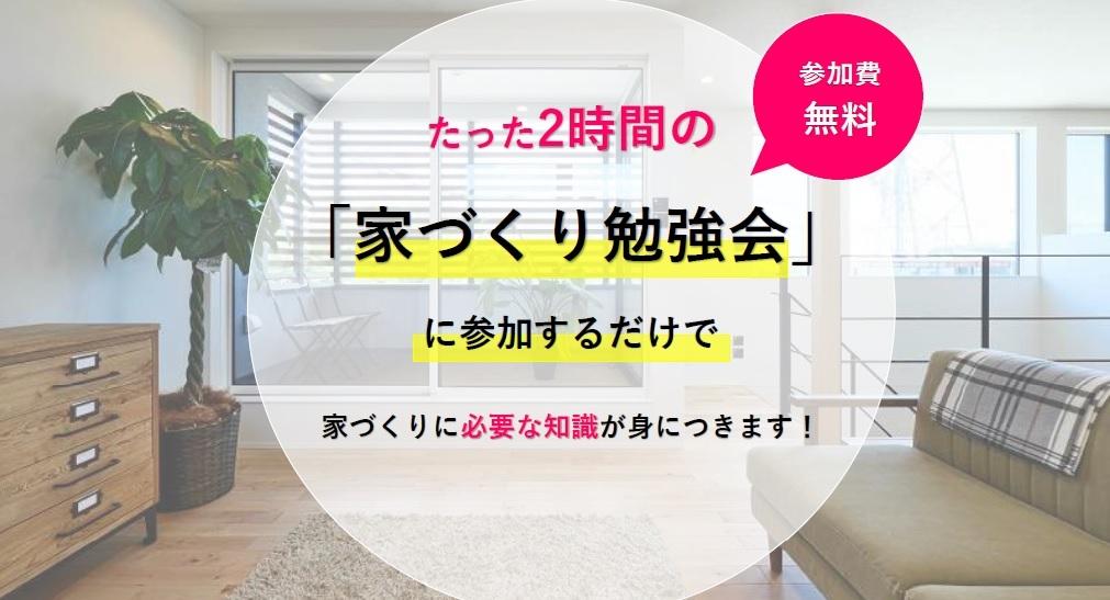 勉強会 イベントページトップ キャッチ画像.jpg