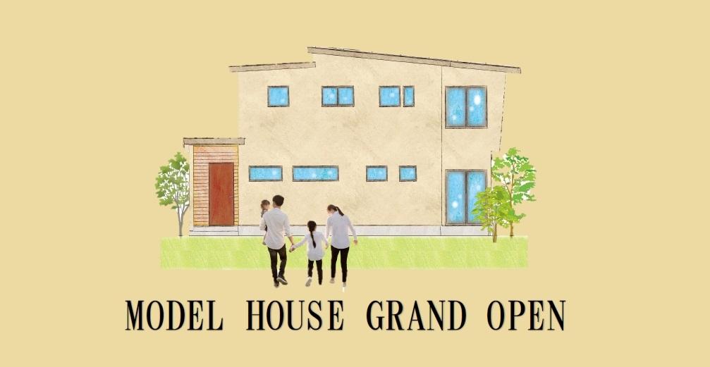Model House Grand Open