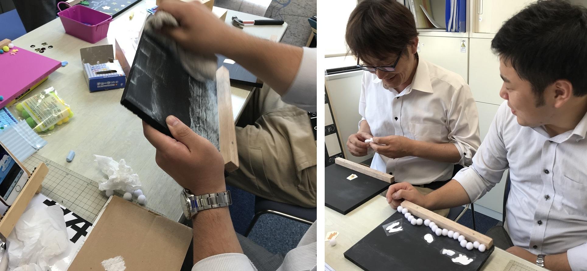 kokuban_2.jpg