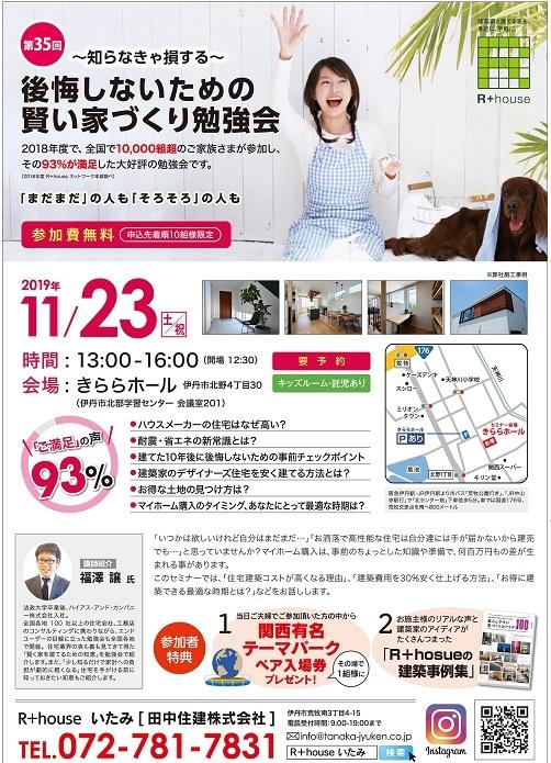 19.11.23 blog.jpg