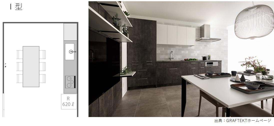 I-kitchen.jpg