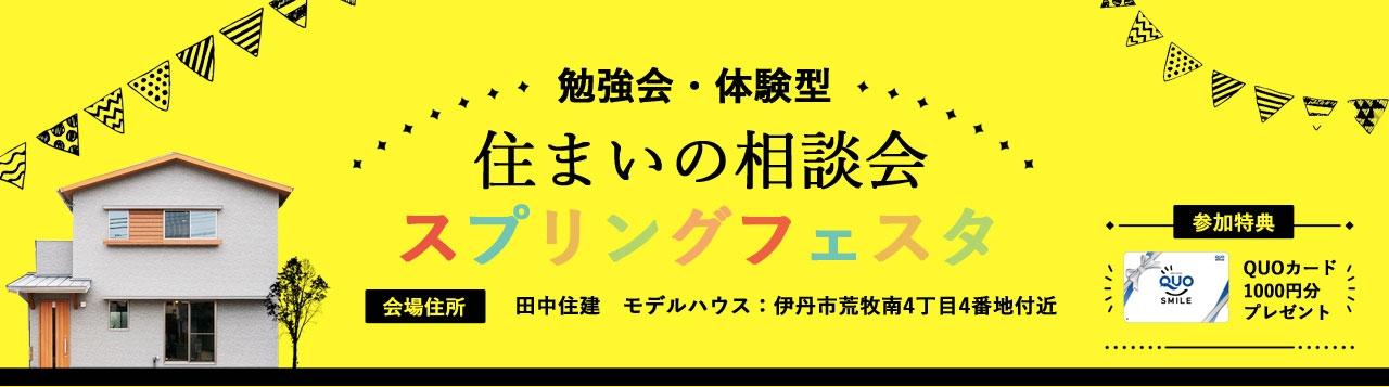 イベントチラシ分割_01.jpg