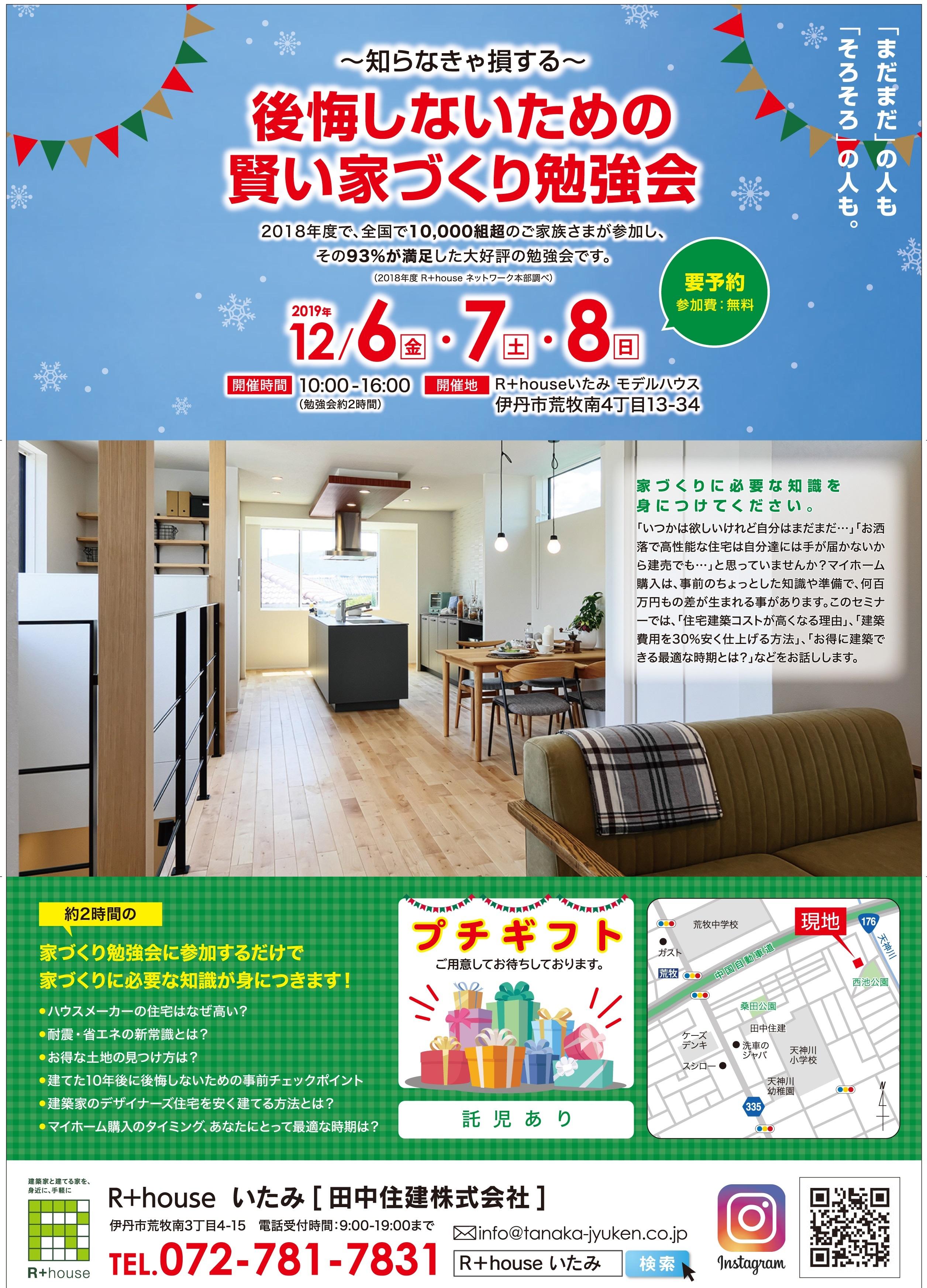 kobetsu_model.jpg